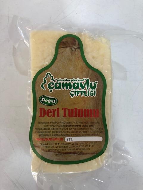 Çamavlu Bergama Deri Tulum Peyniri Kg